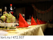 Купить «Банкетный стол», фото № 472937, снято 3 сентября 2008 г. (c) Ольга Сапегина / Фотобанк Лори