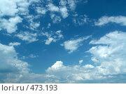 Небо, лето. Стоковое фото, фотограф Сергей Усс / Фотобанк Лори