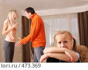 Купить «Родители ругаются, а дети страдают», фото № 473369, снято 20 сентября 2007 г. (c) Гладских Татьяна / Фотобанк Лори