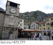 Купить «Часовая башня на площади Котора», фото № 473777, снято 17 сентября 2008 г. (c) Александр Пашкин / Фотобанк Лори