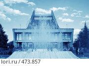 Купить «Омск. Музыкальный театр», фото № 473857, снято 8 июня 2008 г. (c) Julia Nelson / Фотобанк Лори