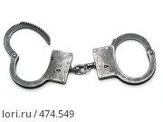 Купить «Наручники стальные», фото № 474549, снято 22 сентября 2008 г. (c) Дмитрий Боев / Фотобанк Лори