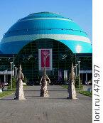 Купить «Аэропорт города Астана. Казахстан», фото № 474977, снято 3 августа 2008 г. (c) Камбулина Татьяна / Фотобанк Лори