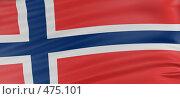 Флаг  Норвегии. Стоковая иллюстрация, иллюстратор Панюков Юрий / Фотобанк Лори