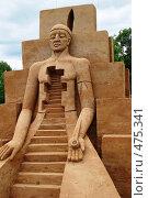 Купить «Скульптура из песка», фото № 475341, снято 1 июня 2008 г. (c) Ivanova Irina / Фотобанк Лори