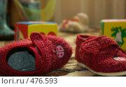 Купить «Детские туфельки на фоне игрушек», фото № 476593, снято 24 сентября 2008 г. (c) Максим Кузнецов / Фотобанк Лори