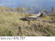 Лодка рыбака. Стоковое фото, фотограф Павел Спирин / Фотобанк Лори