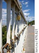 Купить «Капитанский (Тещин) мост. Одесса», фото № 476821, снято 3 июля 2008 г. (c) Юлия Подгорная / Фотобанк Лори