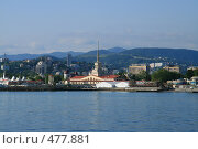 Купить «Акватория морского порта Сочи», фото № 477881, снято 4 июня 2008 г. (c) Шарабарин Антон / Фотобанк Лори