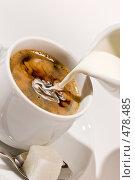 Купить «Кофе с молоком», фото № 478485, снято 16 ноября 2005 г. (c) Кравецкий Геннадий / Фотобанк Лори