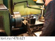 Обработка детали (2008 год). Редакционное фото, фотограф Владимир Борисов / Фотобанк Лори