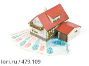 Купить «Модель дома и деньги. Покупка дома», фото № 479109, снято 18 июля 2008 г. (c) Мельников Дмитрий / Фотобанк Лори