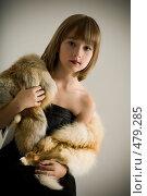 Купить «Маленькая принцесса», фото № 479285, снято 25 сентября 2008 г. (c) Лисовская Наталья / Фотобанк Лори