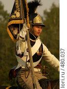 Купить «Воин и знамя», фото № 480037, снято 6 сентября 2008 г. (c) Смирнова Лидия / Фотобанк Лори