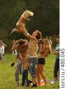 Купить «Праздник семьи», фото № 480045, снято 6 сентября 2008 г. (c) Смирнова Лидия / Фотобанк Лори