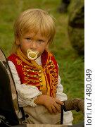Купить «Гусарский сын», фото № 480049, снято 6 сентября 2008 г. (c) Смирнова Лидия / Фотобанк Лори