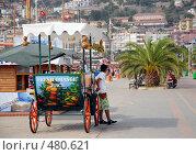 Купить «Продавец сока. Турция. Алания», фото № 480621, снято 25 августа 2008 г. (c) Андрей Лабутин / Фотобанк Лори