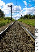 Купить «Железная дорога», фото № 481865, снято 27 июля 2008 г. (c) Валентин Мосичев / Фотобанк Лори