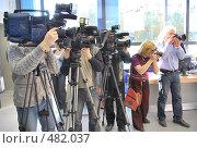 Купить «Операторы за работой», фото № 482037, снято 16 сентября 2008 г. (c) Игорь Осадчий / Фотобанк Лори