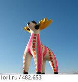 Купить «Олень-золотые рога. Дымковская игрушка», фото № 482653, снято 27 сентября 2008 г. (c) Заноза-Ру / Фотобанк Лори