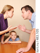 Купить «Конфликт в семье», фото № 483105, снято 28 сентября 2007 г. (c) Гладских Татьяна / Фотобанк Лори