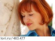 Портрет девушки. Стоковое фото, фотограф Лифанцева Елена / Фотобанк Лори