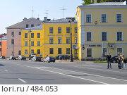 Купить «На улице Санкт-Петербурга», эксклюзивное фото № 484053, снято 22 сентября 2008 г. (c) Александр Алексеев / Фотобанк Лори