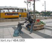 Купить «Скульптура девочки с собакой», фото № 484089, снято 5 августа 2008 г. (c) Софья Краевская / Фотобанк Лори