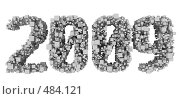 Купить «2009 из кубов», иллюстрация № 484121 (c) Панюков Юрий / Фотобанк Лори