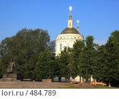 Купить «Орел. Собор Михаила Архангела», фото № 484789, снято 14 июня 2008 г. (c) АЛЕКСАНДР МИХЕИЧЕВ / Фотобанк Лори