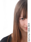 Купить «Половинка», фото № 484901, снято 28 декабря 2007 г. (c) Варвара Воронова / Фотобанк Лори