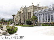 Купить «Крым, Воронцовский дворец», эксклюзивное фото № 485381, снято 29 апреля 2008 г. (c) Дмитрий Неумоин / Фотобанк Лори