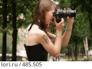 Купить «Фотограф», фото № 485505, снято 28 июня 2008 г. (c) Варвара Воронова / Фотобанк Лори