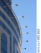 Купить «Современное здание», фото № 485869, снято 27 июля 2008 г. (c) Алексей Шипов / Фотобанк Лори
