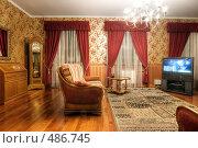 Купить «Интерьер квартиры», фото № 486745, снято 22 ноября 2007 г. (c) Михаил Лукьянов / Фотобанк Лори
