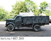 Купить «ГАЗ-51, закамуфлированный под немецкий автомобиль времен второй мировой», фото № 487369, снято 23 сентября 2007 г. (c) Buka / Фотобанк Лори