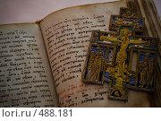 Купить «Библия на старослоавянском и распятие с предстоящими», фото № 488181, снято 2 сентября 2008 г. (c) Сергей Болоткин / Фотобанк Лори