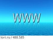 Купить «Интернет», иллюстрация № 488585 (c) ElenArt / Фотобанк Лори