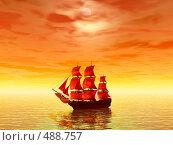 Купить «Рассвет. Алые паруса», иллюстрация № 488757 (c) ElenArt / Фотобанк Лори