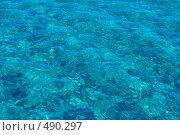 Купить «Голубая вода», фото № 490297, снято 28 сентября 2008 г. (c) Dzianis Miraniuk / Фотобанк Лори