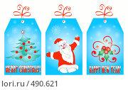 Купить «Рождественские ярлыки», иллюстрация № 490621 (c) ElenArt / Фотобанк Лори