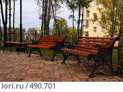 Купить «Дмитров. Городской парк», фото № 490701, снято 28 сентября 2008 г. (c) Julia Nelson / Фотобанк Лори