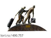 Купить «Памятник первым предпринимателям, город Белгород», фото № 490757, снято 17 сентября 2008 г. (c) Саломатников Владимир / Фотобанк Лори