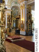 Купить «Никольский собор. Санкт-Петербург», фото № 490981, снято 21 июля 2008 г. (c) Александр Секретарев / Фотобанк Лори