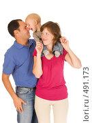 Купить «Счастливая семья», фото № 491173, снято 30 августа 2008 г. (c) Валентин Мосичев / Фотобанк Лори