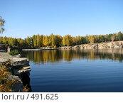 Купить «Изумрудный карьер Челябинска», фото № 491625, снято 2 октября 2008 г. (c) Андрей Соловьев / Фотобанк Лори