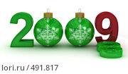 Купить «Новый год. 3D иллюстрация.», иллюстрация № 491817 (c) Ильин Сергей / Фотобанк Лори