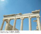 Купить «Колонны на Акрополе (Афины)», фото № 491845, снято 23 сентября 2008 г. (c) Elena Monakhova / Фотобанк Лори