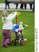 Купить «Девочка с трёхколесным велосипедом», фото № 493677, снято 4 октября 2008 г. (c) Сергей Лаврентьев / Фотобанк Лори