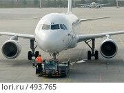 Купить «Мюнхенский аэропорт. Буксировка самолёта по территории аэропорта. (Фрагмент)», фото № 493765, снято 27 сентября 2008 г. (c) Павел Гаврилов / Фотобанк Лори
